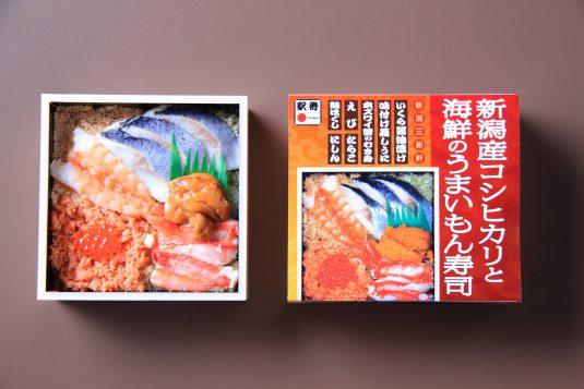 新潟産コシヒカリと海鮮のうまいもん寿司