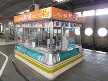 4号売店(新幹線ホームA・B •場所:JR新潟駅新幹線13、14番線ホーム売店)の画像