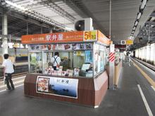 5号売店(新幹線ホームA・B売店)の画像